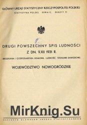 Drugi Powszechny Spis Ludności z dn. 9. XII 1931 r.  mieszkania i gosp ...