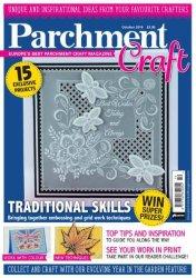 Parchment Craft №10 2016