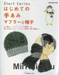 Lets knit series NV4018 2003