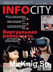 InfoCity №9 (сентябрь 2016)
