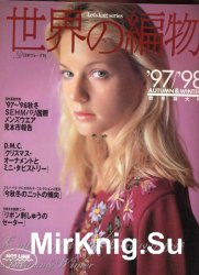 Let's knit series 1997-1998 Autumn-Winter