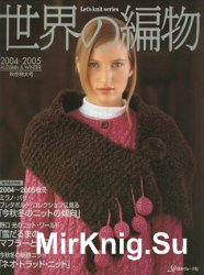 Lets knit series. Autumn Winter 2004-2005