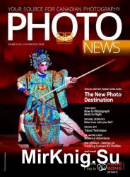 Photo News Autumn 2016
