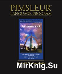 Pimsleur English for Russian Speakers