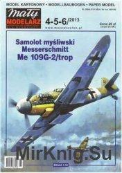 Messerschmitt Me 109G-2/trop (Maly Modelarz 2013-04-05-06)