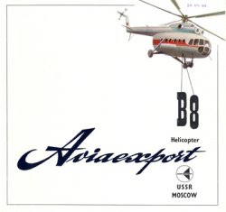 B 8 Helicopter