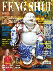 Feng Shui World — October 2016