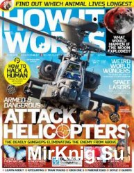 How It Works - Issue 91 2016