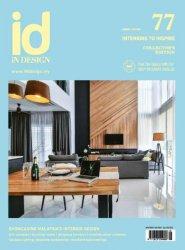 iN Design — August 2016