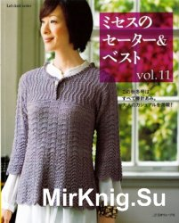 Lets knit series Vol.11 NV80221 2011