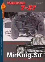 Танкетка Т-27 (Военная летопись. Бронетанковый музей 7)