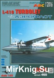 "Let L-410 ""Turbolet"" Аэрофлот СССР (GPM 460)"