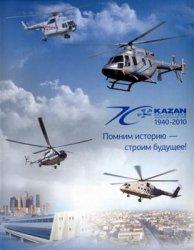 Kazan Helicopters 1940-2010