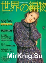 Let's Knit Series 1998-1999 Autumn & Winter