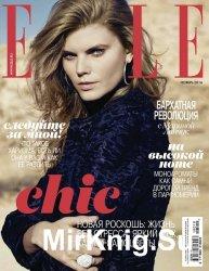 Elle №11 (ноябрь 2016)