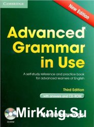 Advanced Grammar in Use. With Answers. 3rd edition (+CD)