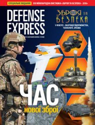 Defense Express 2016-09