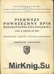 Pierwszy Powszechny Spis Rzeczypospolitej Polskiej z dnia 30 września  ...