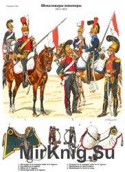 The Lucien Rousselot Plates