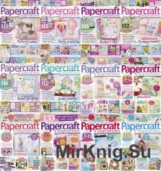 "Архив журнала ""Papercraft Inspirations"" (2016)"