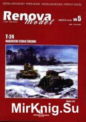Лёгкий танк T-24 [Renova Model 05]