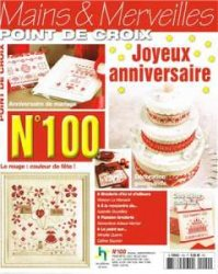 Mains & Merveilles  №100 2014