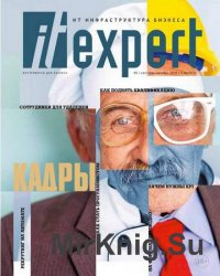 IT Expert №9 2016
