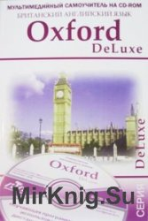Oxford DeLuxe