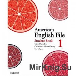 American English File 1 (+CD)