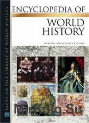Encyclopedia of World History (7 Volumes Set)