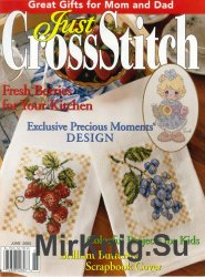 Just Cross Stitch Vol.21 №3, 2003