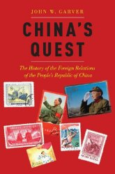 China's Quest: The History of the Foreign Relations of the People's Repub ...