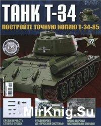 Танк T-34 № 122