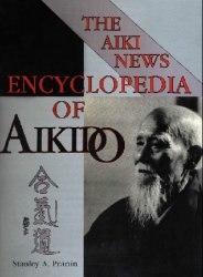 The Aiki News Encyclopedia of Aikido