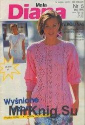Mala Diana na szydetku №5 1994