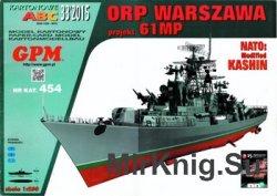 ORP Warszawa pr.61MP (GPM 454)