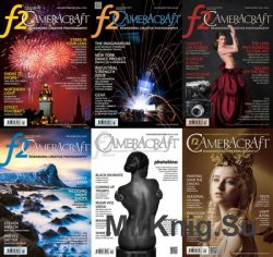 f2 CameraCraft все выпуски за 2016 год