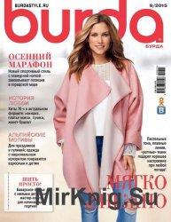 Burda №9 2015 Россия
