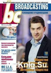 Broadcasting. Телевидение и радиовещание №6 (октябрь 2016)