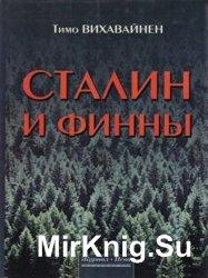Сталин и финны