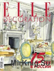 Elle Decoration №11 2016 Россия
