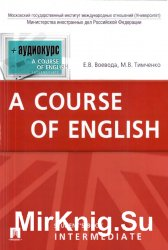 A course of English