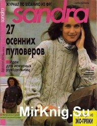 Sandra №9 1994