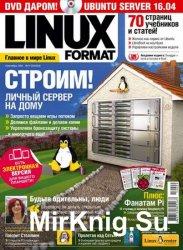 Linux Format №9 (213-214) 2016 Россия