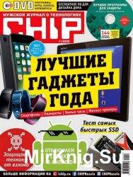 Chip №11 2016 Россия