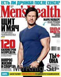 Men's Health №11 2016 Россия