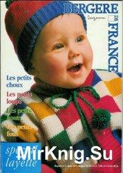 Bergere de France - Special Layette 2