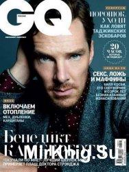 GQ №11 2016 Россия