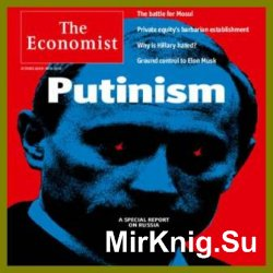 The Economist in Audio - 22 October 2016