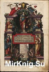 Civitates Orbis Terrarvm.Ч.4. кн.3-4